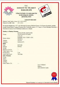 сертификат_11