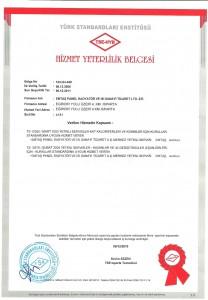 сертификат_13