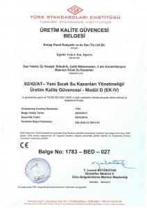 сертификат_15