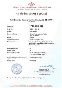 сертификат_16